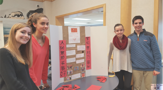 A Look at RFH's Chinese New Year